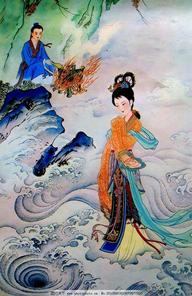 彩墨画 古代人物 古代仕女 古代男子 神话故事 仙女 青春 发型 服饰