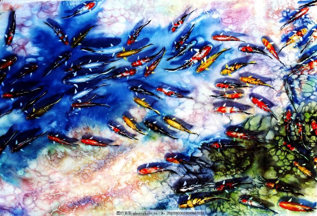 水彩画 鱼