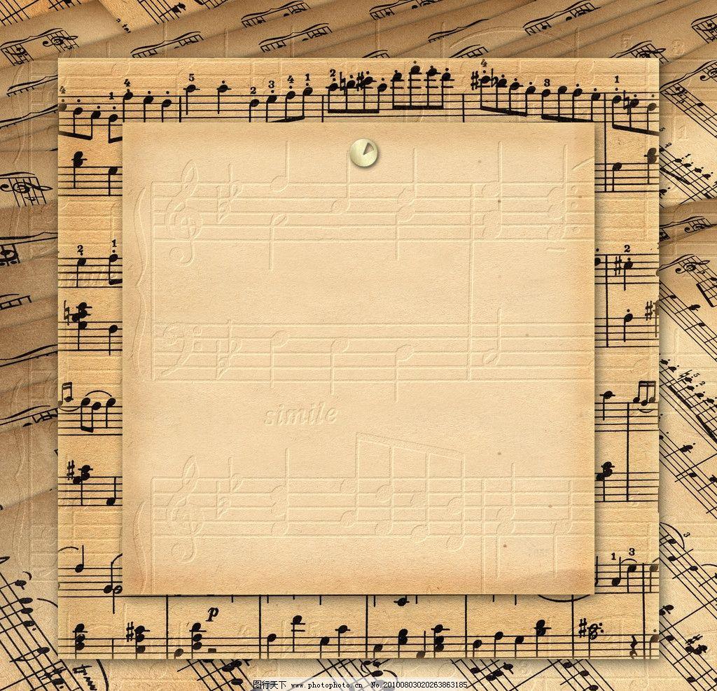 五线谱 音乐边框