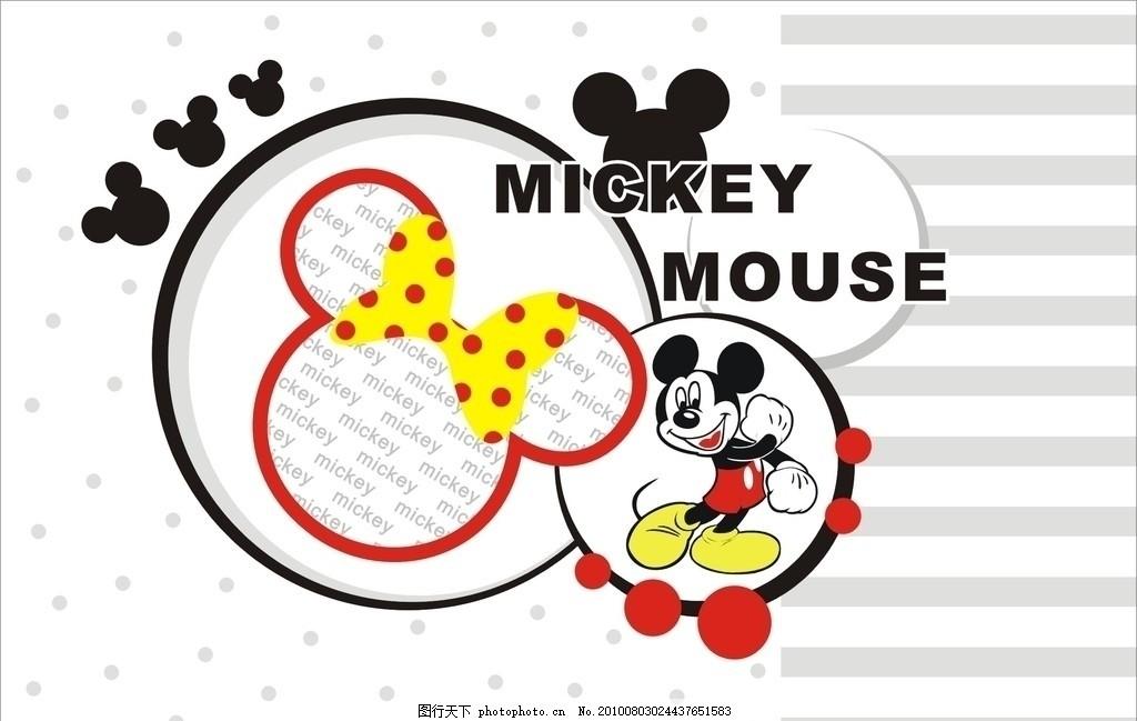 米奇 迪斯尼卡通 可爱卡通 卡通元素 卡通背景 条纹背景 圆点