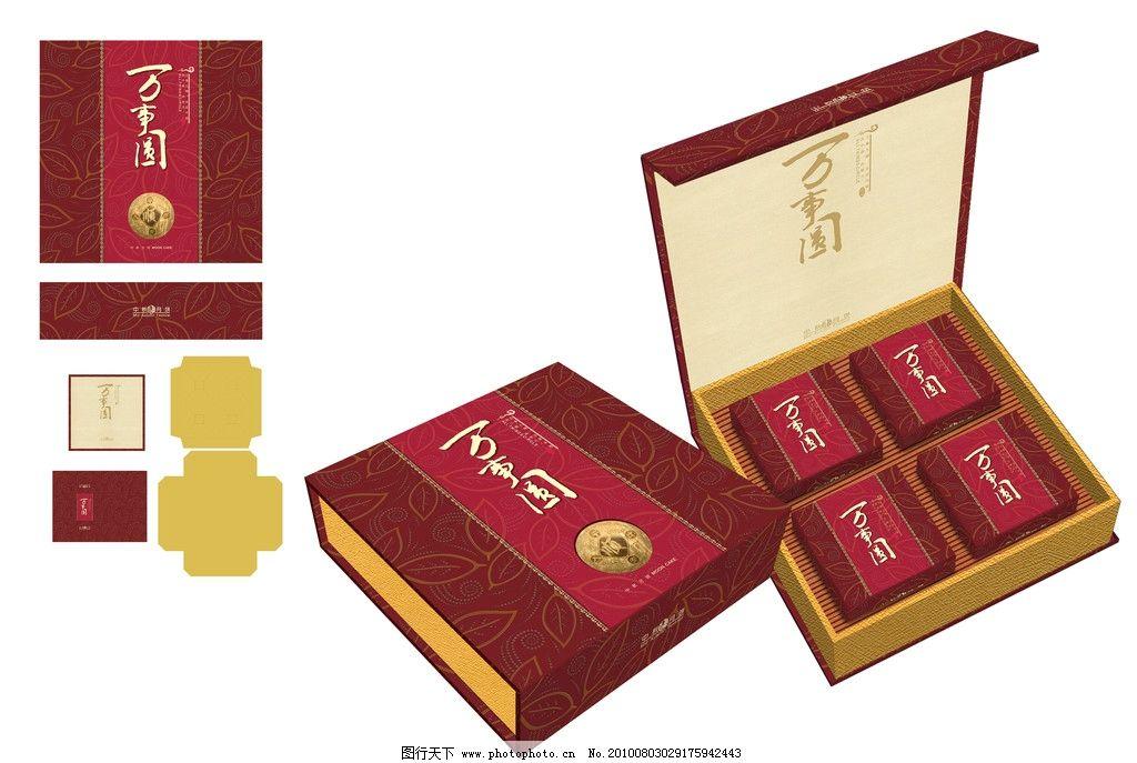 月饼包装 中秋月饼包装 花底纹 椰壳雕字图 盒子内印 小盒子 内托图片