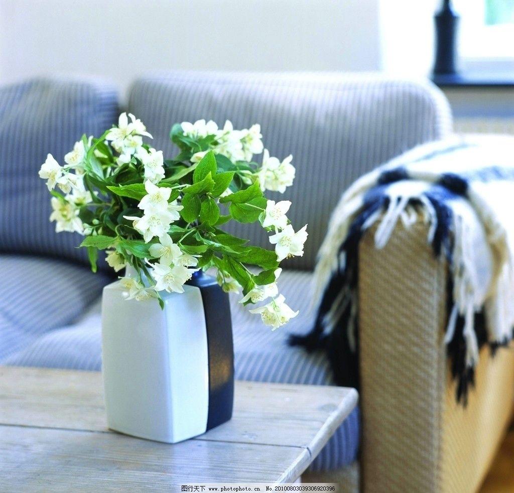 客厅一角 田园 简约 花瓶特写 室内摄影 建筑园林