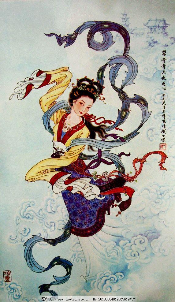 美术 中国画 彩墨画 工笔画 神话 仕女 仙女 女神 嫦娥 青春-国画,中