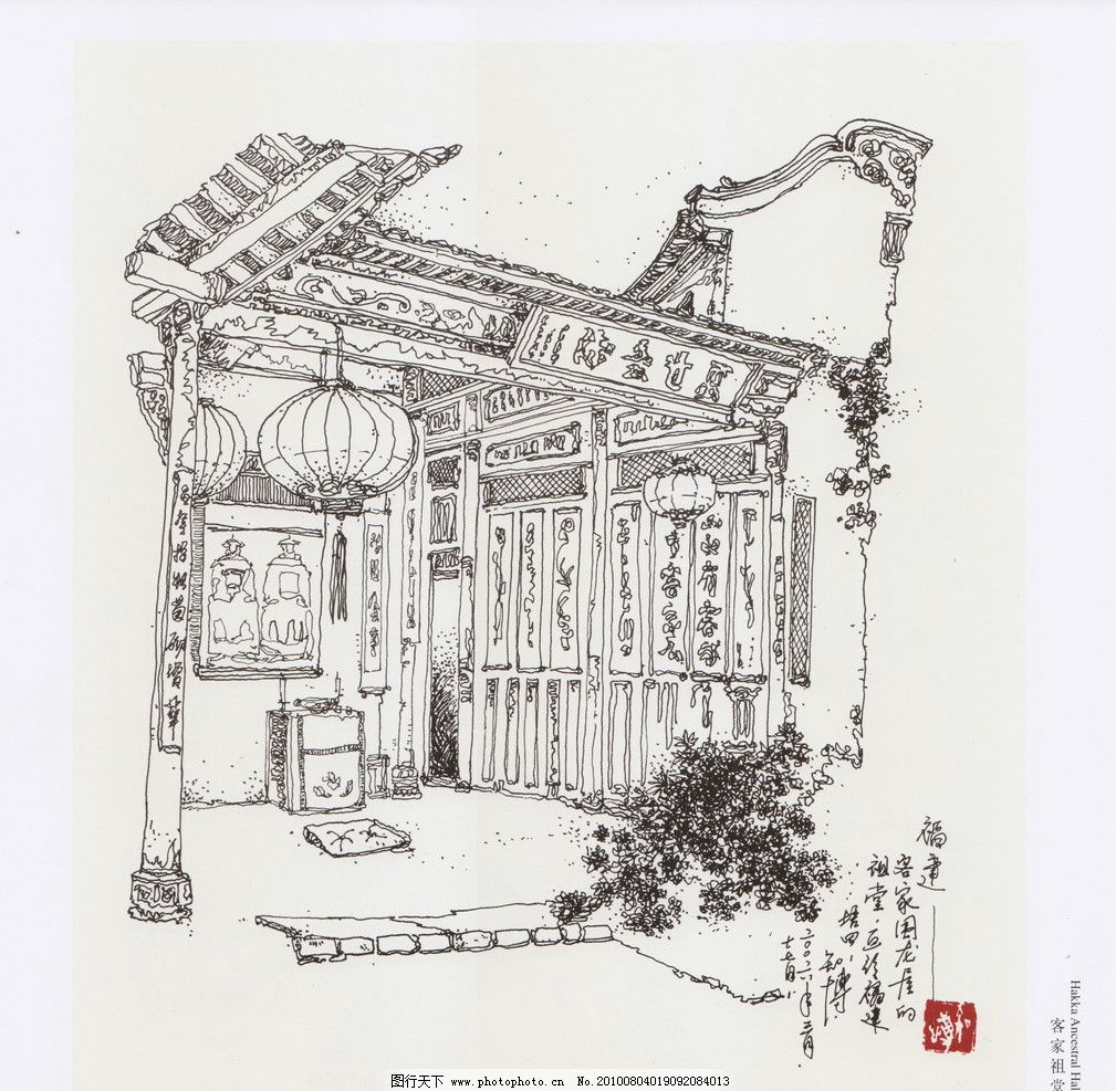 客家祖堂 客家 祖堂 梅州 手绘 福建 中国客家民居建筑艺术 绘画书法