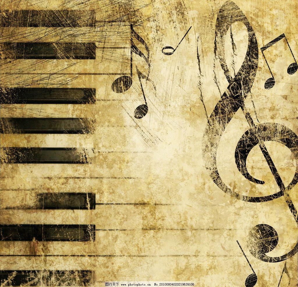怀旧复古高清背景图片,古朴 老旧 破旧 音乐 音符-图