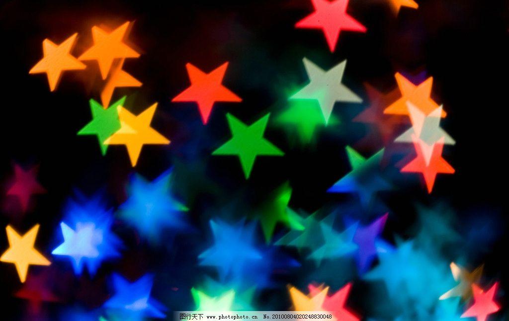 星星 五角星 背景 底纹 展板 设计 设计背景主题 背景底纹 底纹边框