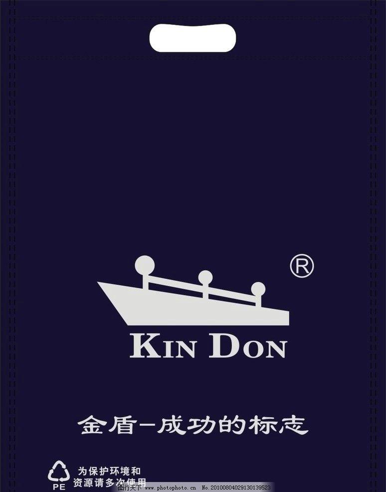 金盾 环保袋 logo 深圳金盾 服饰 标志 矢量图 蓝色 包装设计 广告