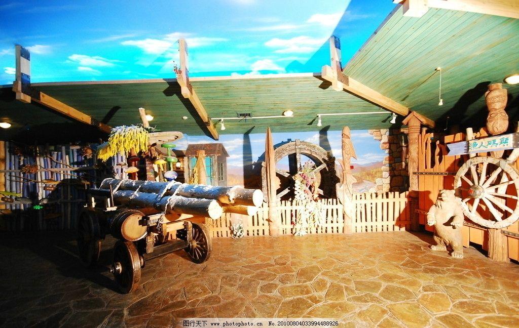 极地馆 极地馆景色 哈尔滨 太阳岛 极地馆建筑外观 企鹅 海豚 阳光
