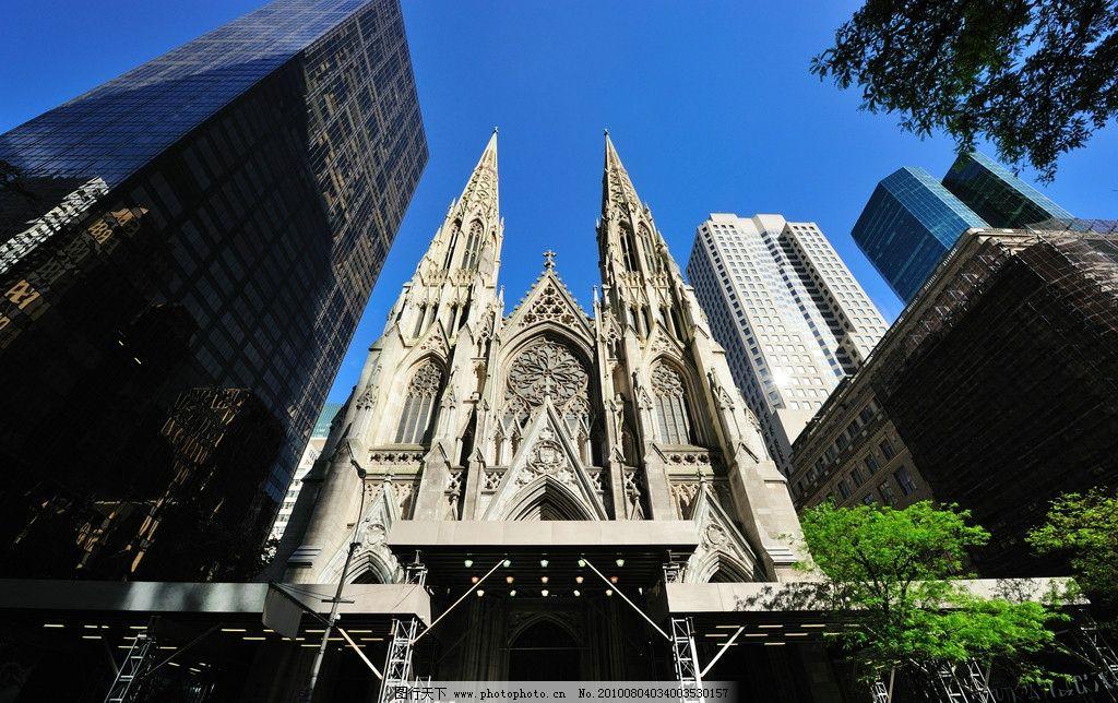 碧空蓝天 树木 城市景观 著名街区 著名旅游景点 国际大都市 纽约风光