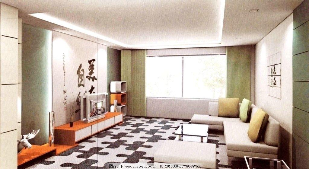 大厅装修效果图 装修        大厅 大厅装修 设计效果 装修设计 房子