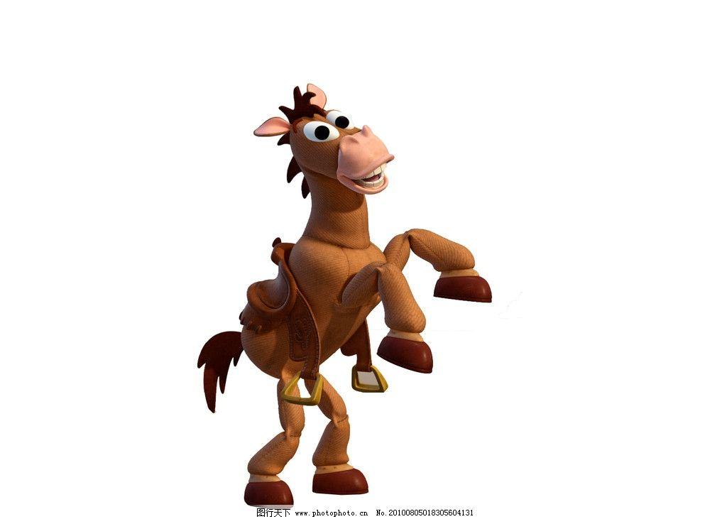 动漫驴 玩具总动员 驴 动漫素材 动漫 动漫人物 动漫动画 设计 72dpi