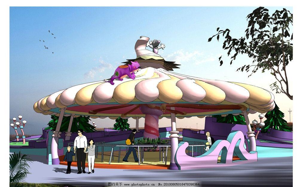 旋转木马 游乐园 木马 风景漫画 动漫动画 设计 72dpi jpg