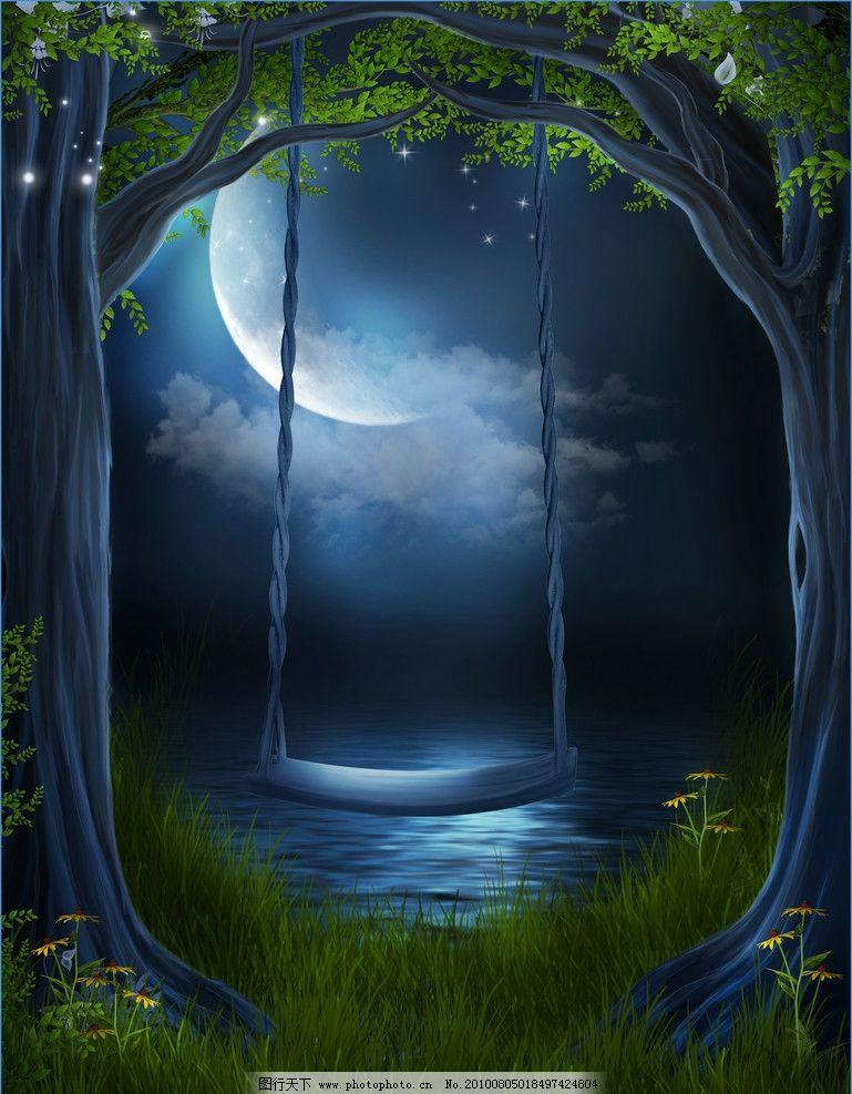 相册模板 相片模板 儿童风格 儿童摄影背景 童话的夜晚 月光下的森林