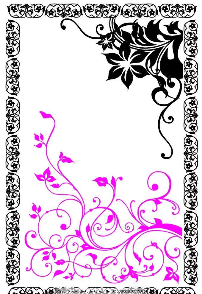 藤蔓与花 花纹 底纹 矢量 藤蔓 柔和 花纹花边 底纹边框 cdr