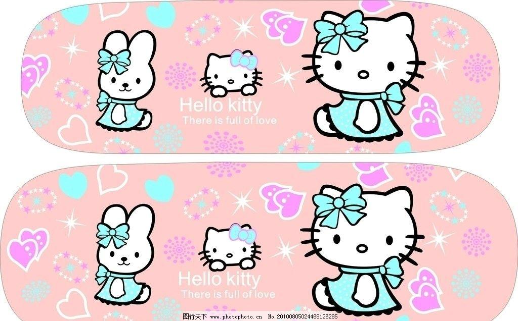 迪斯尼卡通猫 迪斯尼卡通 可爱卡通 kt猫 蝴蝶结 爱心 星光 卡通背景