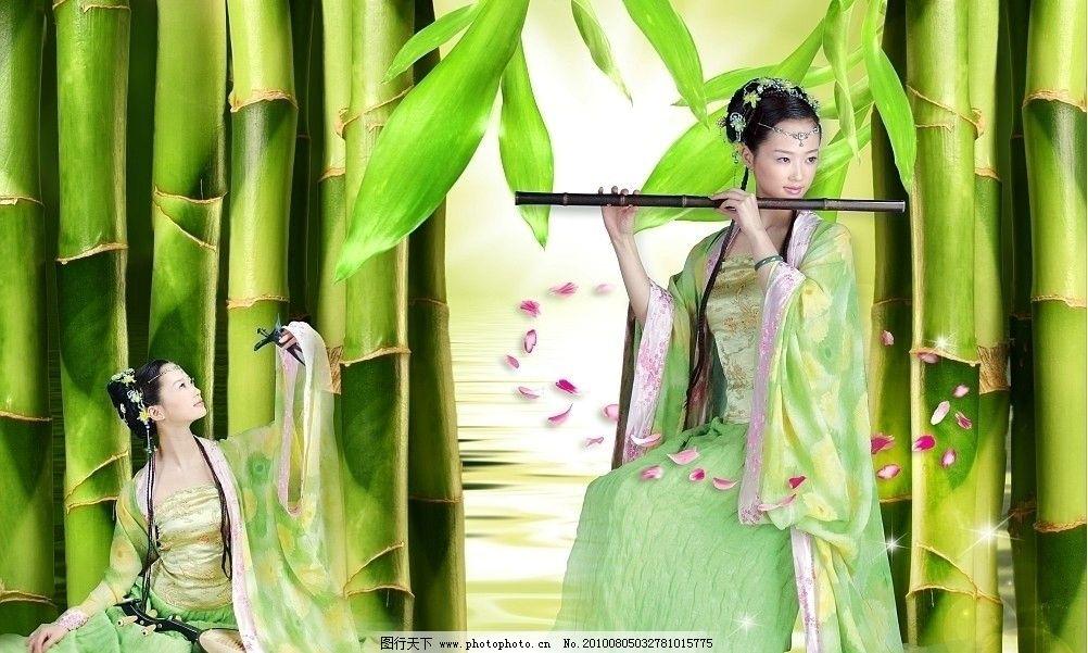 竹林美女 古装美女 歌曲 跳舞 能歌善舞 人物 源文件