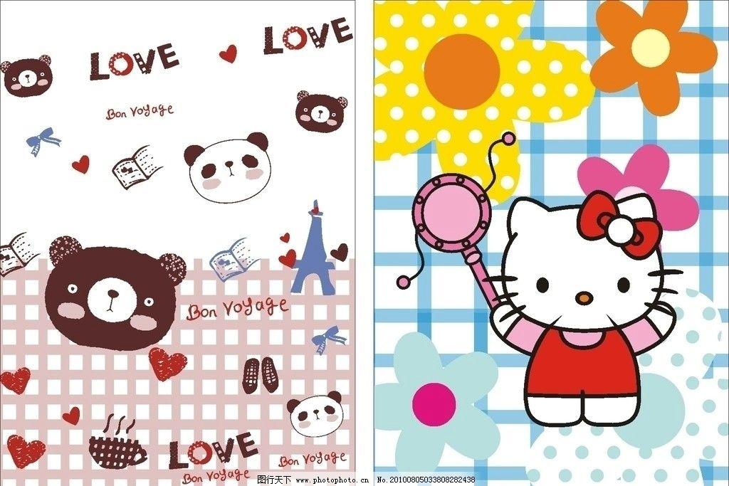 小鹿 love kitty 猫 花朵 线条 蝴蝶结 装饰 小花 网格 卡通 美术绘画