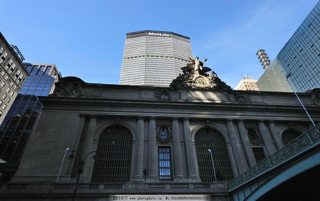 纽约/纽约 曼哈顿第五大道高楼下的中央车站大楼图片