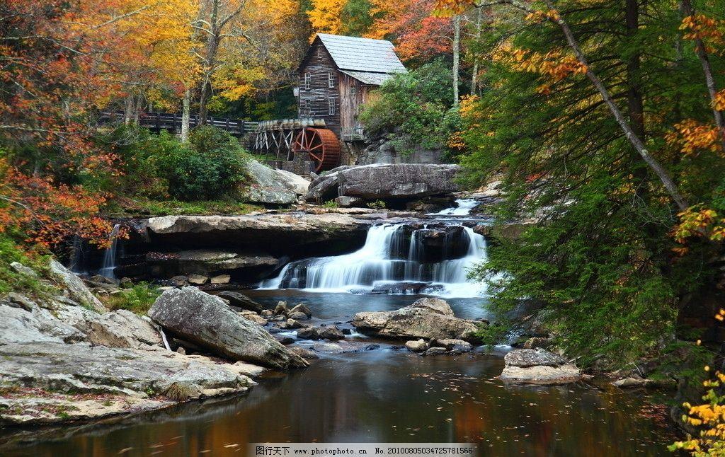 西欧美丽的山野别墅 西欧 美丽 山野 别墅 流水 小溪 秋天 森林 黄叶