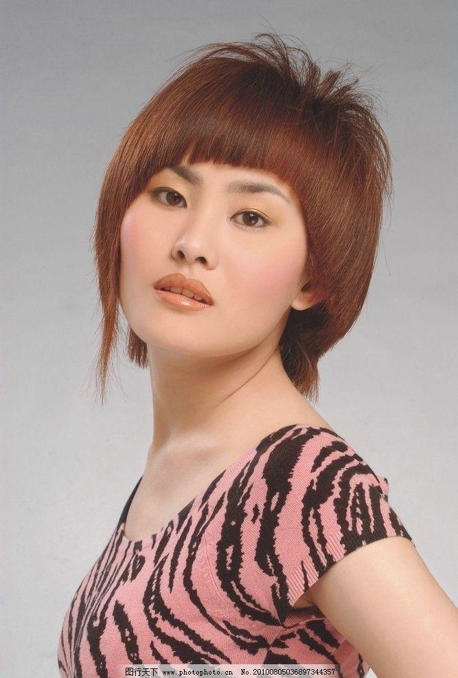 时尚发型 美发 发型设计 美容 化妆 女性女人 摄影图片
