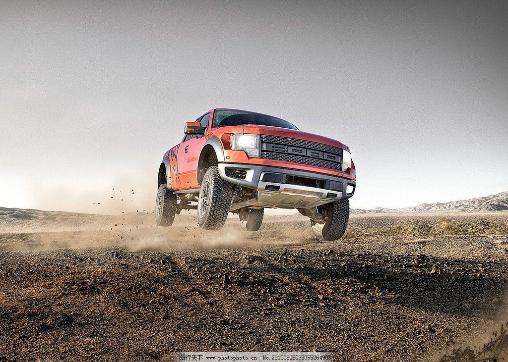 福特锐界汽车 轿车 飞跃 飞越 越野 驰骋 风尘 疾速 极速行驶