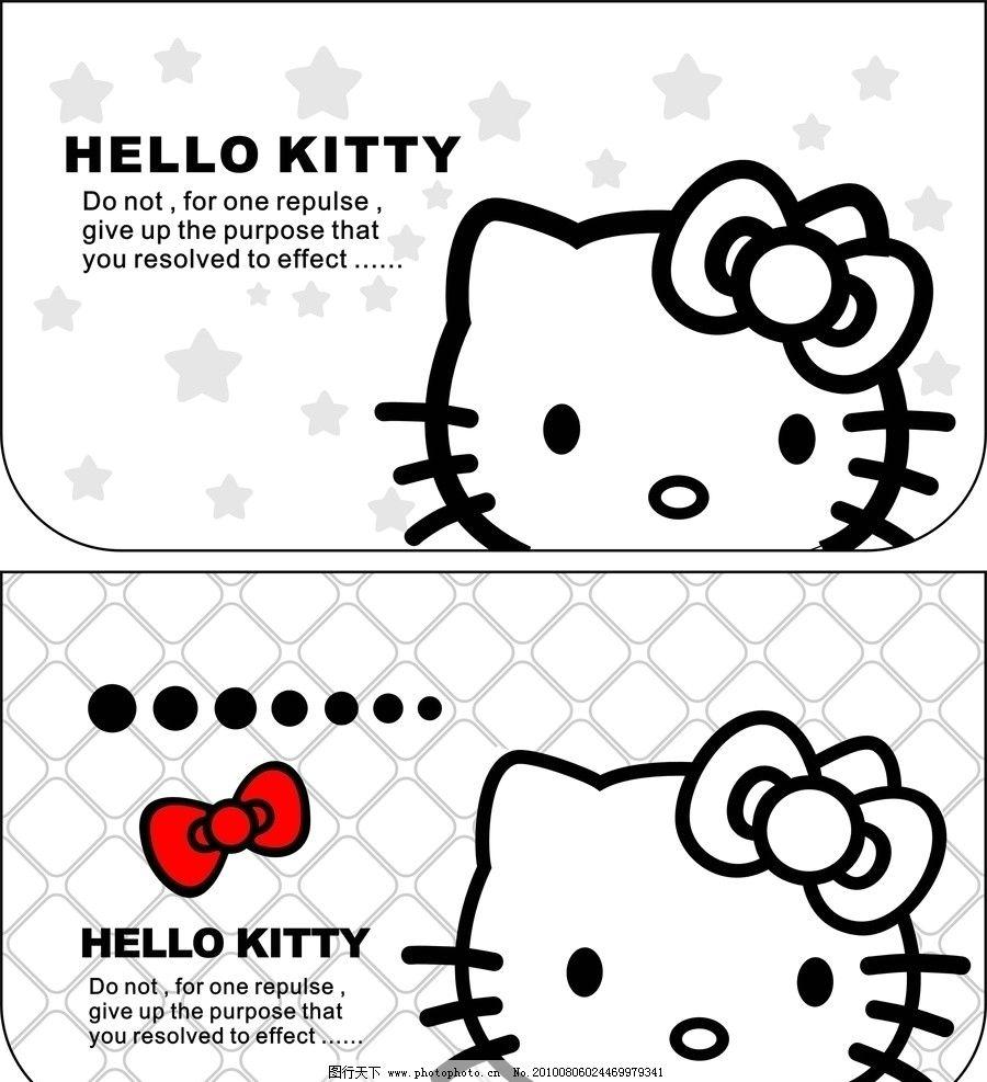 迪斯尼卡通猫图片_野生动物