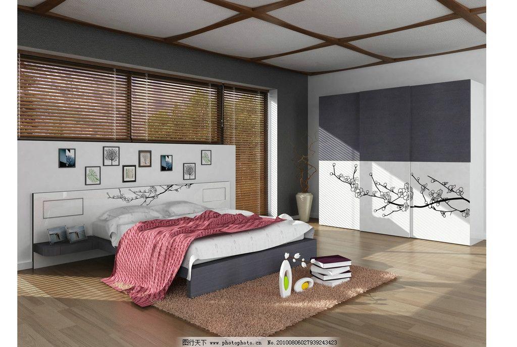 超清自动设计120平方套房图片