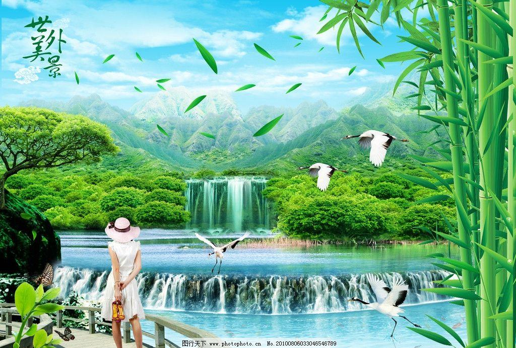 世外美景 山水景色 山水画 仙鹤 美丽风景 风景画 树 树林 树芽