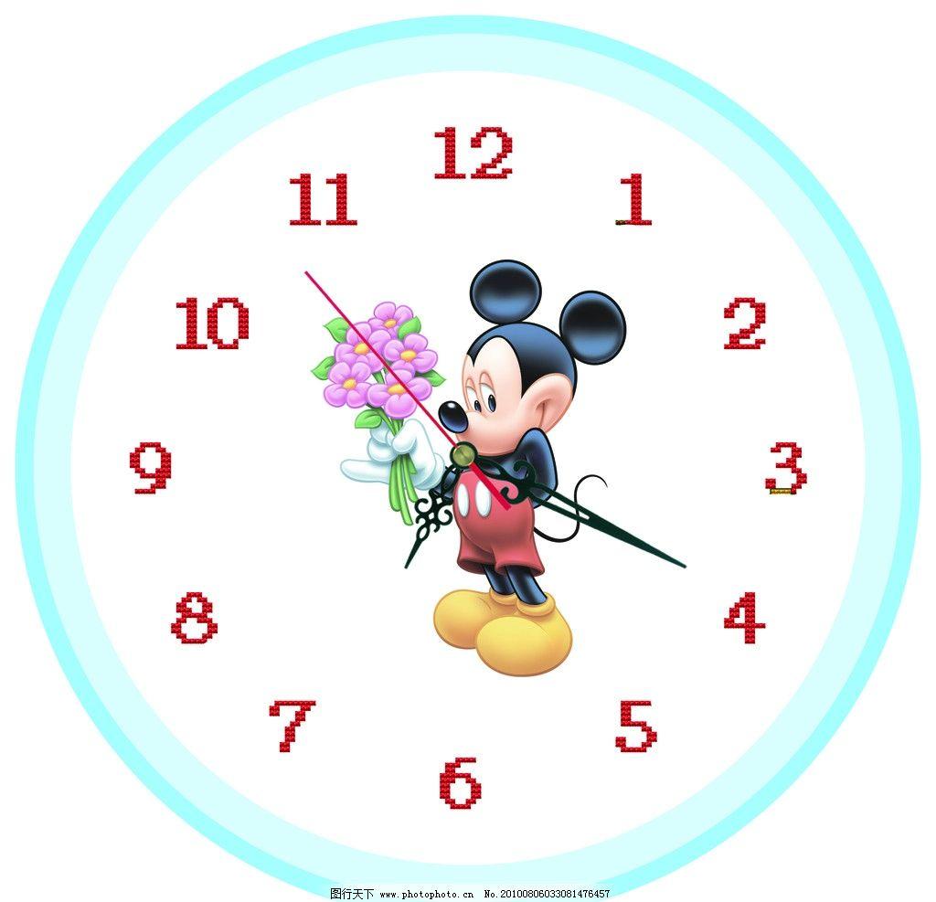 钟表卡通图片