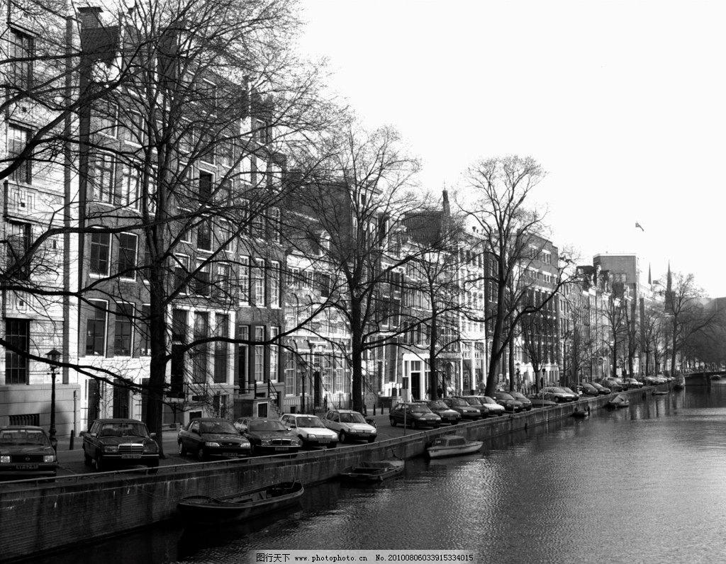 黑白河流建筑图片
