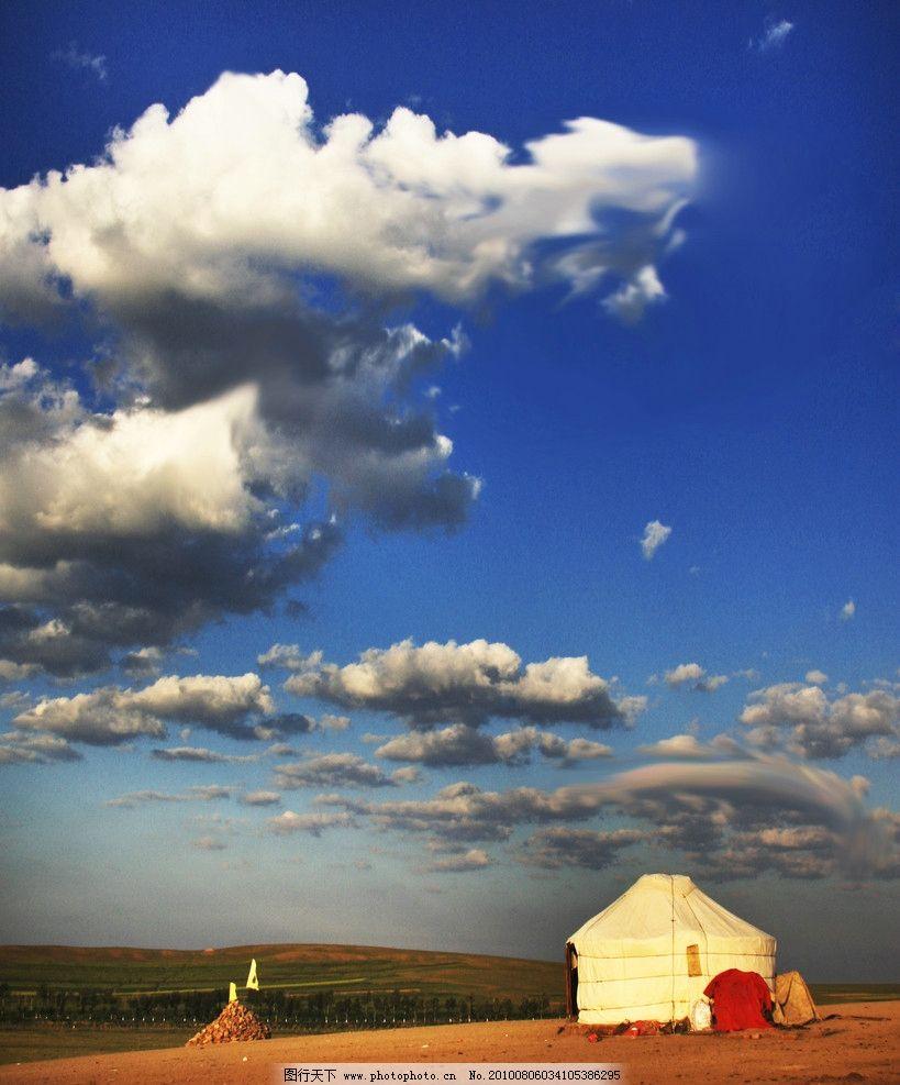 蒙古包 蒙古 内蒙古 草原 大草原 蓝天白云 蓝天 白云 天空 云 云彩