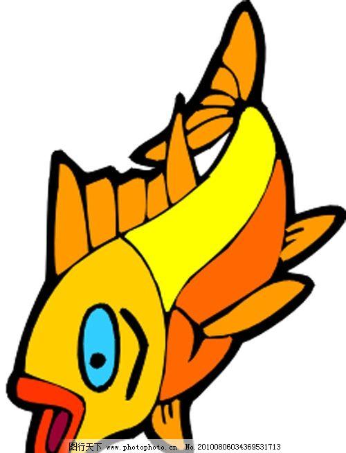 卡通鱼 鱼 可爱 卡通 漫画 矢量素材 可爱卡通动物 其他生物 生物世界