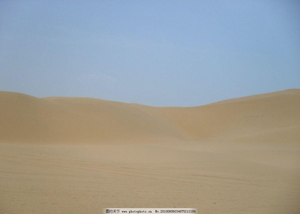 沙漠 天空 自然风景 摄影 草原 太阳 云 自然景观 96dpi jpg