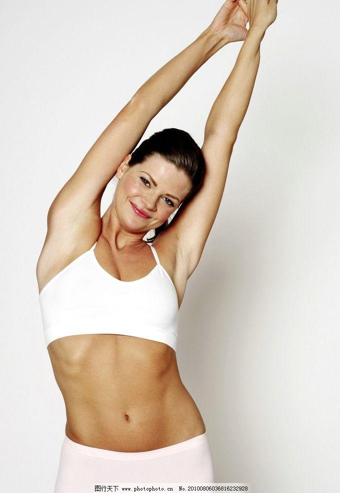 减肥 瘦身图片图片