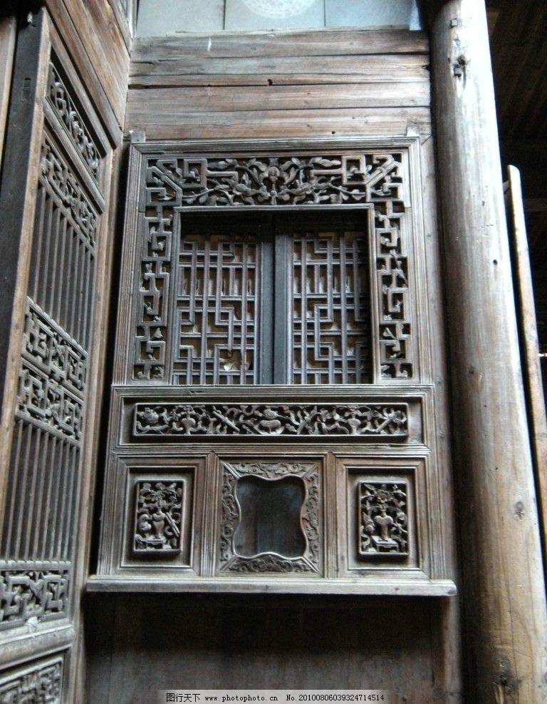古建筑的窗户图片
