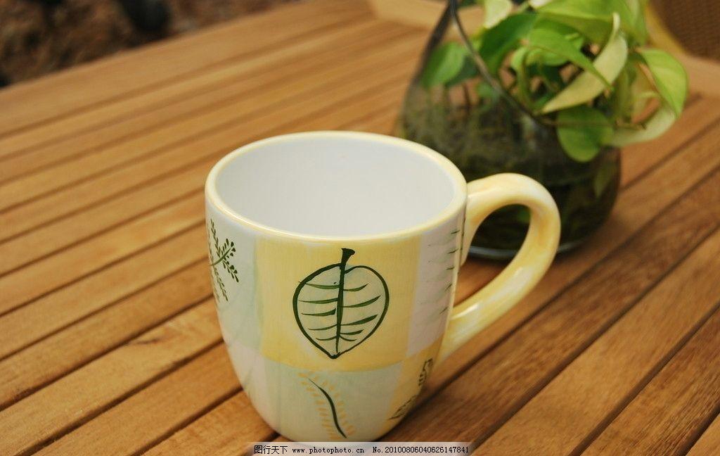 手绘树叶马克杯 艺术杯子