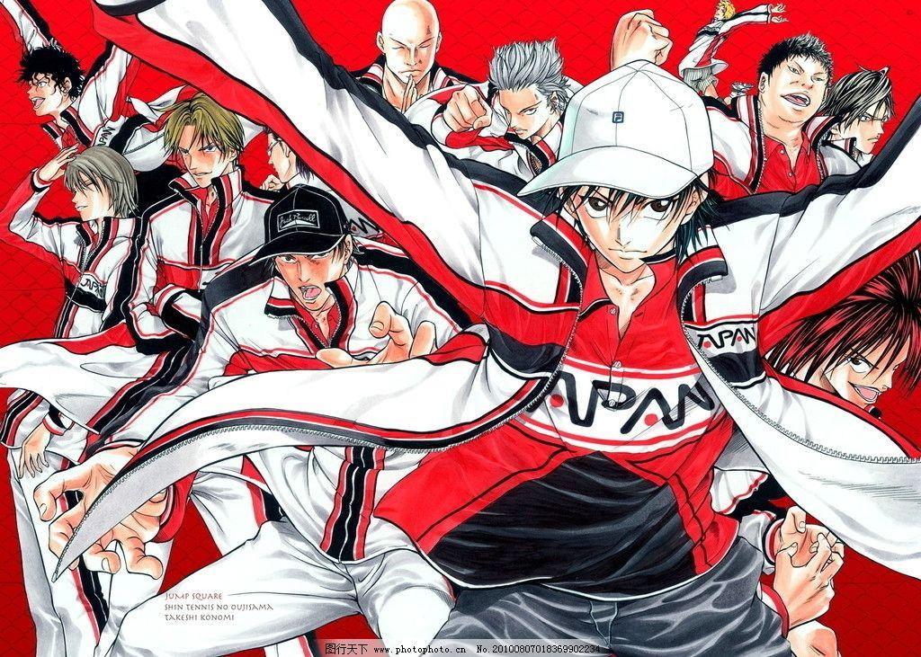 网球王子 动漫 日本 网王 龙马 动漫人物 动漫动画 设计 72dpi jpg
