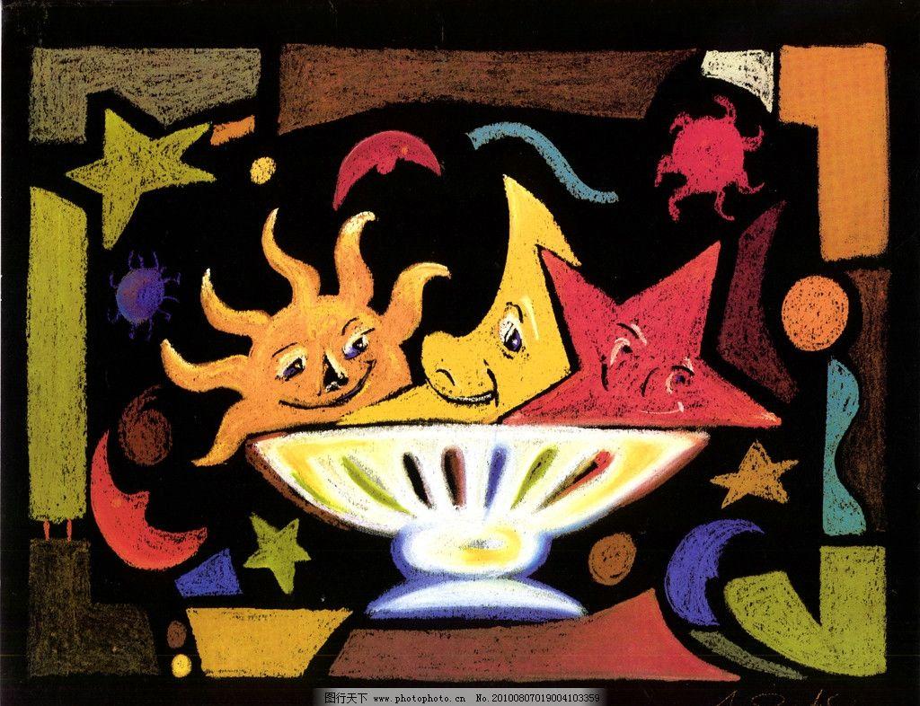 抽象 无框画 装饰画 盘子 月亮 星星 太阳 绘画书法 文化艺术 设计 15