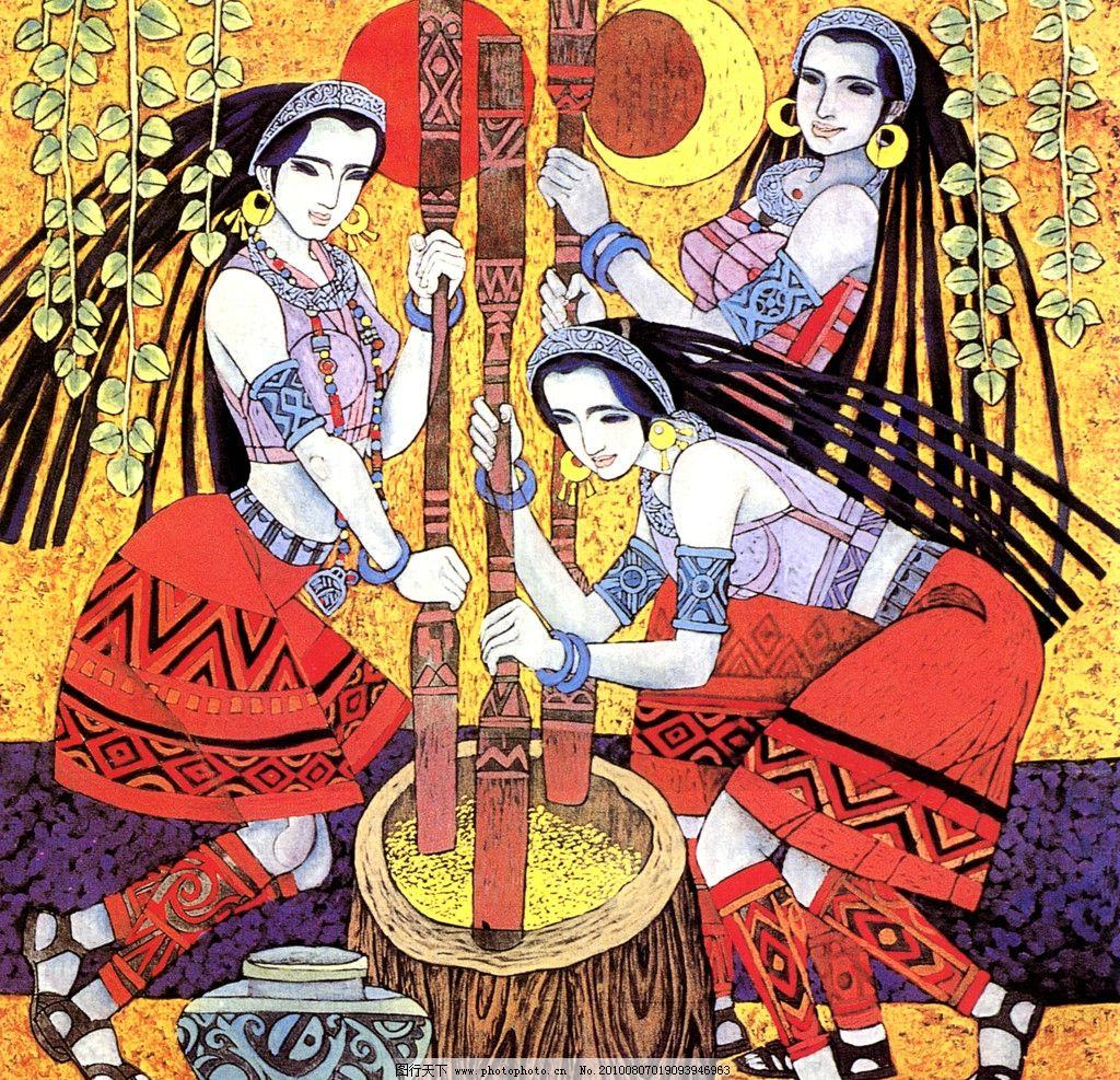 抽象 人物 想象 无框画 装饰画 少数民族 女生 舞蹈 绘画书法 文化图片