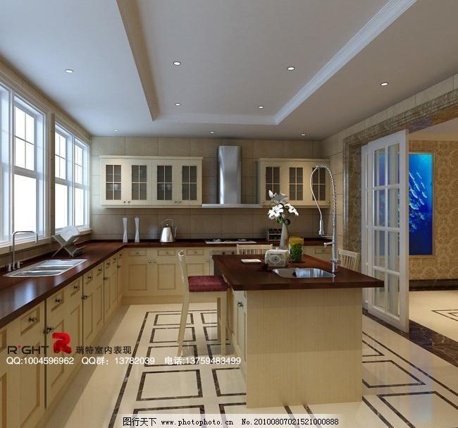 厨房橱柜3dsmax室内设计模型vray带全部贴图