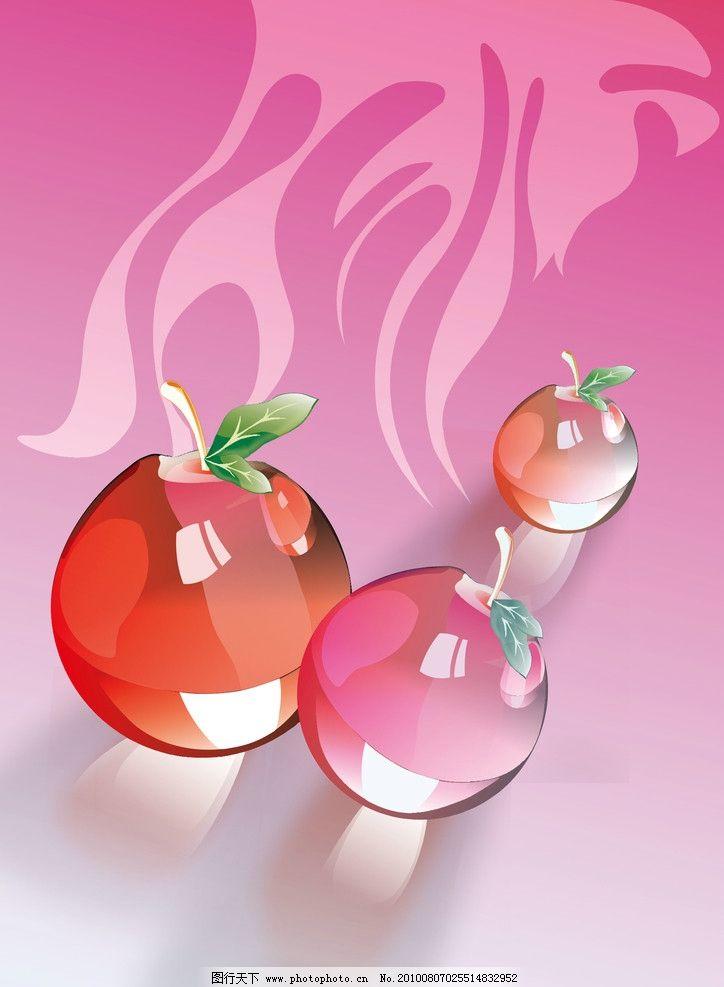 水晶苹果 透明质感 苹果 水晶 生活用品 生活百科 矢量 cdr