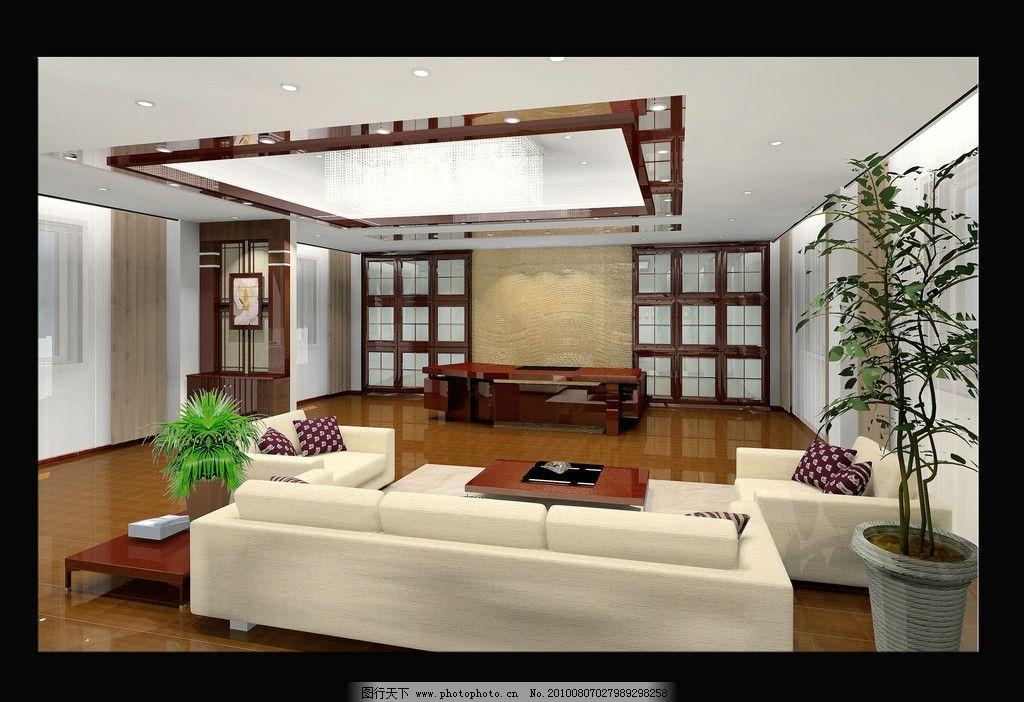 办公室效果图3 办公室效果图 建筑设计 室内设计 室内装饰 办公室布置