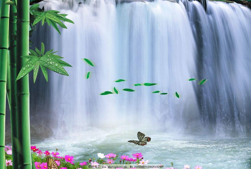 带瀑布环境手绘作品
