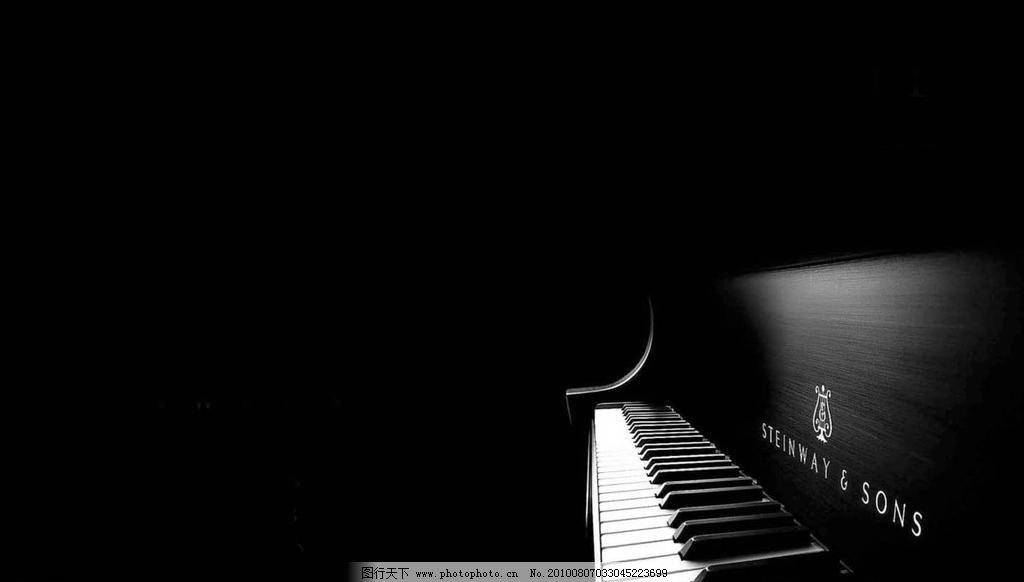 钢琴简笔画色彩图片