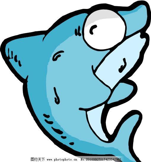 海豚 可爱 卡通 漫画 矢量素材 可爱卡通动物 其他生物 生物世界 矢量