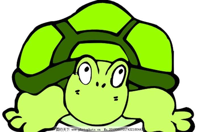 绿龟 乌龟 可爱 卡通 漫画 矢量素材 可爱卡通动物 其他生物 生物世界