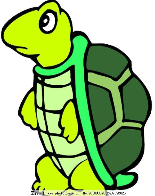 乌龟 可爱 卡通 漫画 矢量素材