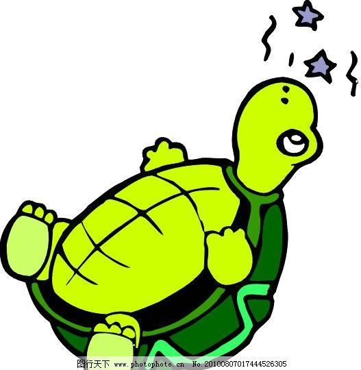 乌龟 冒星星 可爱 卡通 漫画 矢量素材 可爱卡通动物 其他生物 生物