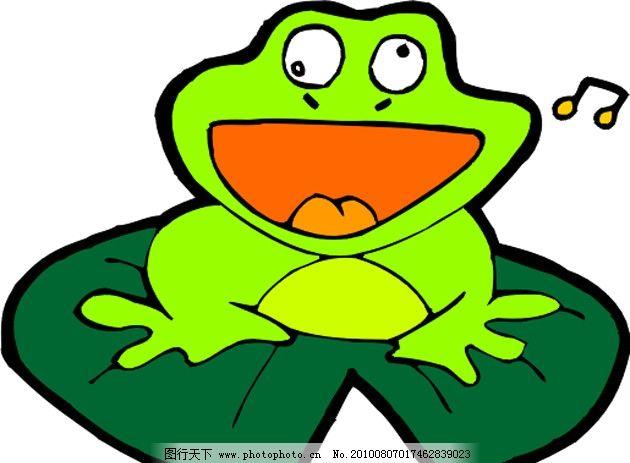 青蛙 音符 荷叶 可爱 卡通 漫画 矢量素材 可爱卡通动物 其他生物