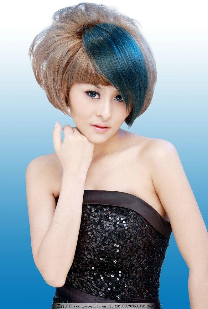 美发人物(抠图不细致) 美发人物 美女 时尚发型 女性女人 人物图库